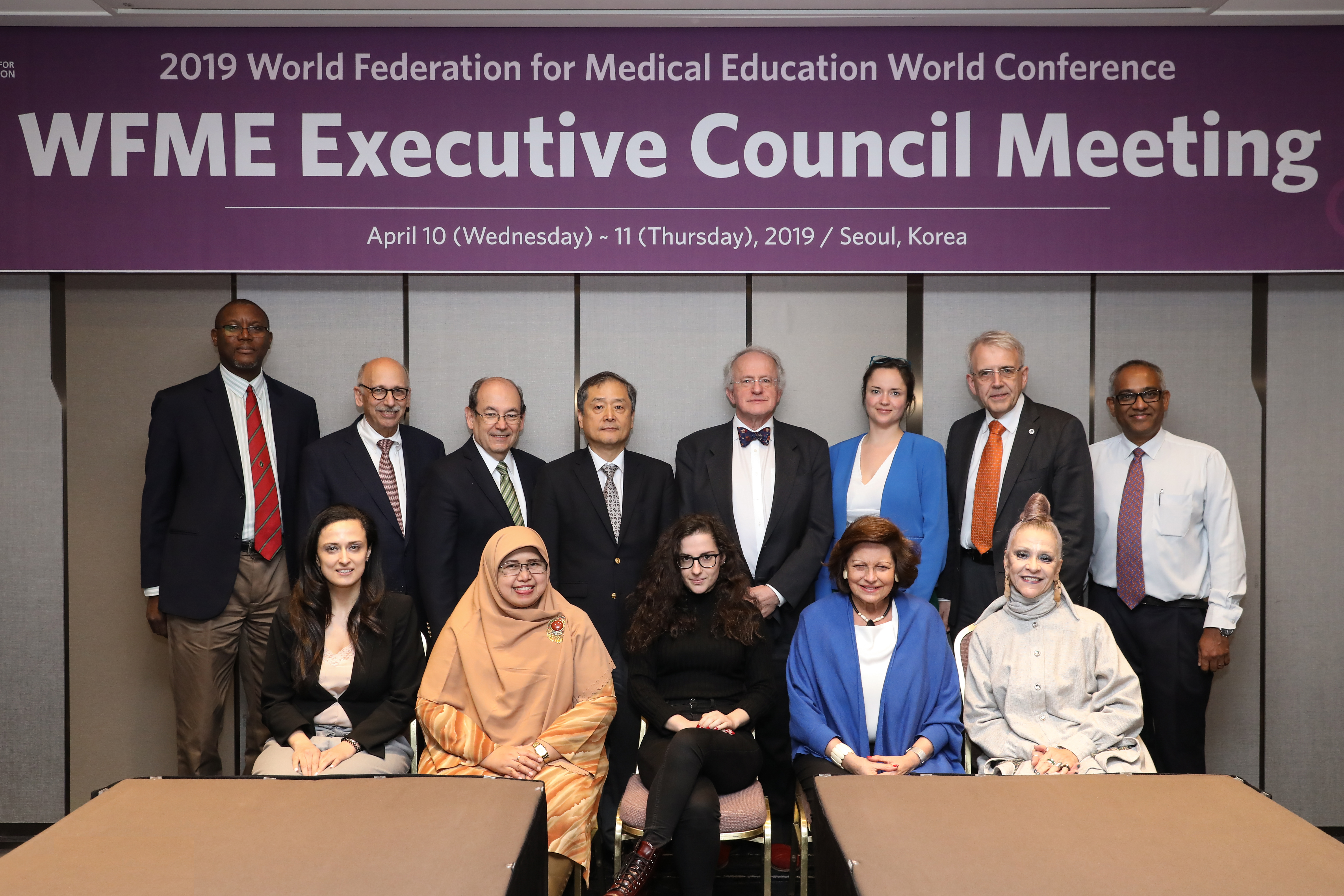 WFME EXCO Meeting
