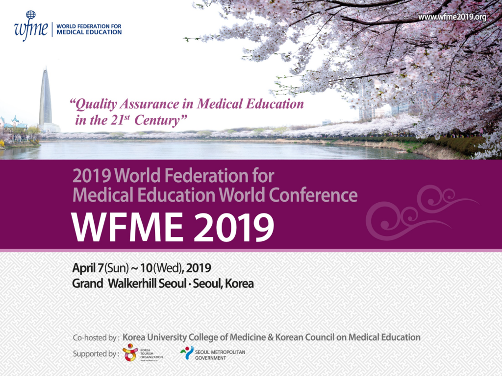 world conference 2019 Seoul